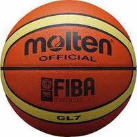 Мяч баскетбольный №7 MOLTEN GL7
