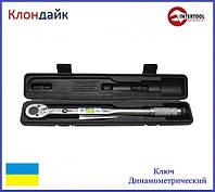 Ключ динамометрический Intertool XT-9001