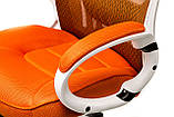 Кресло офисное Briz orangе/whitе, фото 5