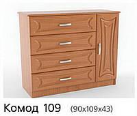 Комод Летро Созвездие 109 МДФ