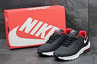 Кроссовки Nike AirMax мужские (темно-синие), ТОП-реплика, фото 1