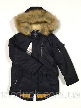 Для хлопчика, зимові куртки, пуховики, пальта, комбінезони, лижні куртки та лижні штани.
