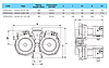 GHND 32/80-180 двухкорпусный циркуляционный насос , фото 2
