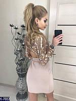 Женское платье пайетка переплет на спине пудровое с золотом 42-44,44-46.