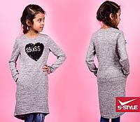 Детское платье из ангоры и карманами