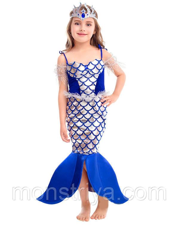 Карнавальний костюм Русалонька