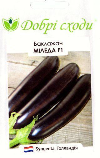 Семена баклажана Миледа F1 15шт ТМ ДОБРІ СХОДИ