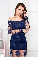 Платье в пол синее с кружевом