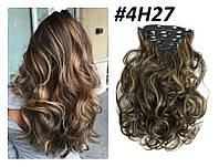 Волосы трессы на заколках ТЕРМО 7 прядей №4Н27  волна длина 42см
