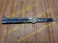 Нож балисонг 15095