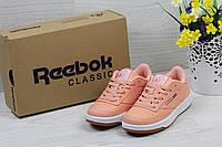 Кроссовки  Reebok Workout Classica женские (персиковые), ТОП-реплика, фото 1