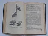 Кассирский И. Очерки рациональной химиотерапии. Медгиз. 1951 год, фото 6