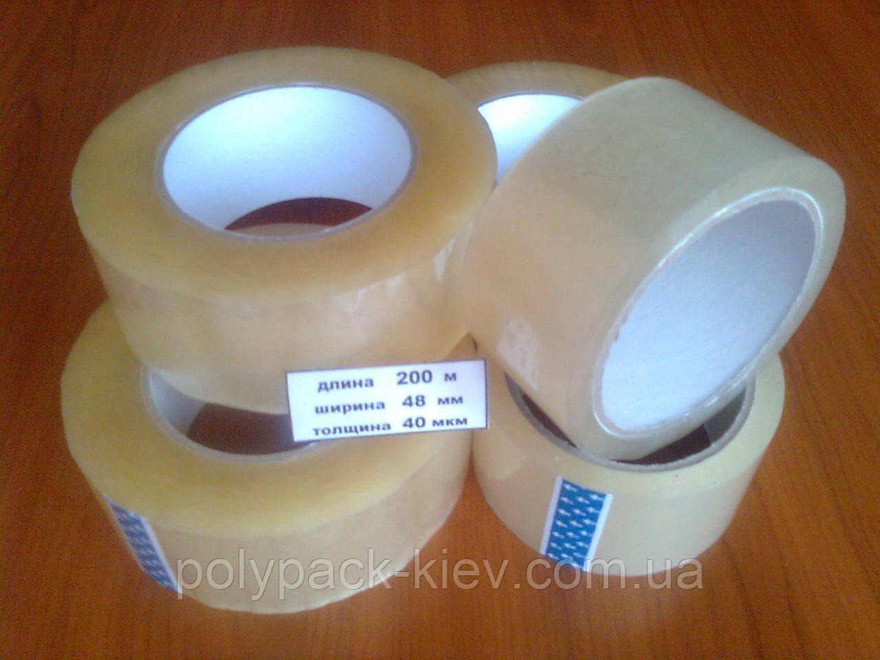Скотч 200м./48мм./40мкм. упаковочный, прозрачный, упаковочная клейкая лента купить