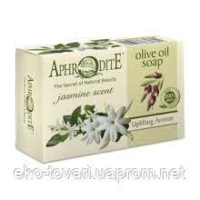 Натуральное оливковое мыло с Жасмином, 100 г Aphrodite®   100 г