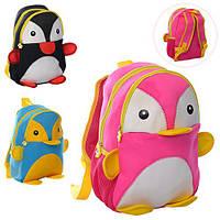 Рюкзак MK 1308 (24шт) пингвин,средний+,30-24-10см,2отд, застеж-молния,2наруж карм, 3цв,неопрен,в кульк