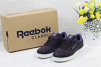 Кроссовки  Reebok Workout Classica женские (фиолетовые), ТОП-реплика, фото 1
