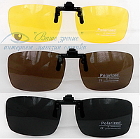 Очки антибликовые для водителей / Насадка на очки Polarized Код:6820