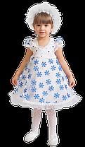 Сніжинка карнавальний костюм дитячий