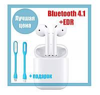 AirPods гарнитура наушники Bluetooth с кейсом PowerBank 1000mah