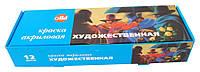 Набор акриловых красок ОЛКИ №2 12 * 20мл
