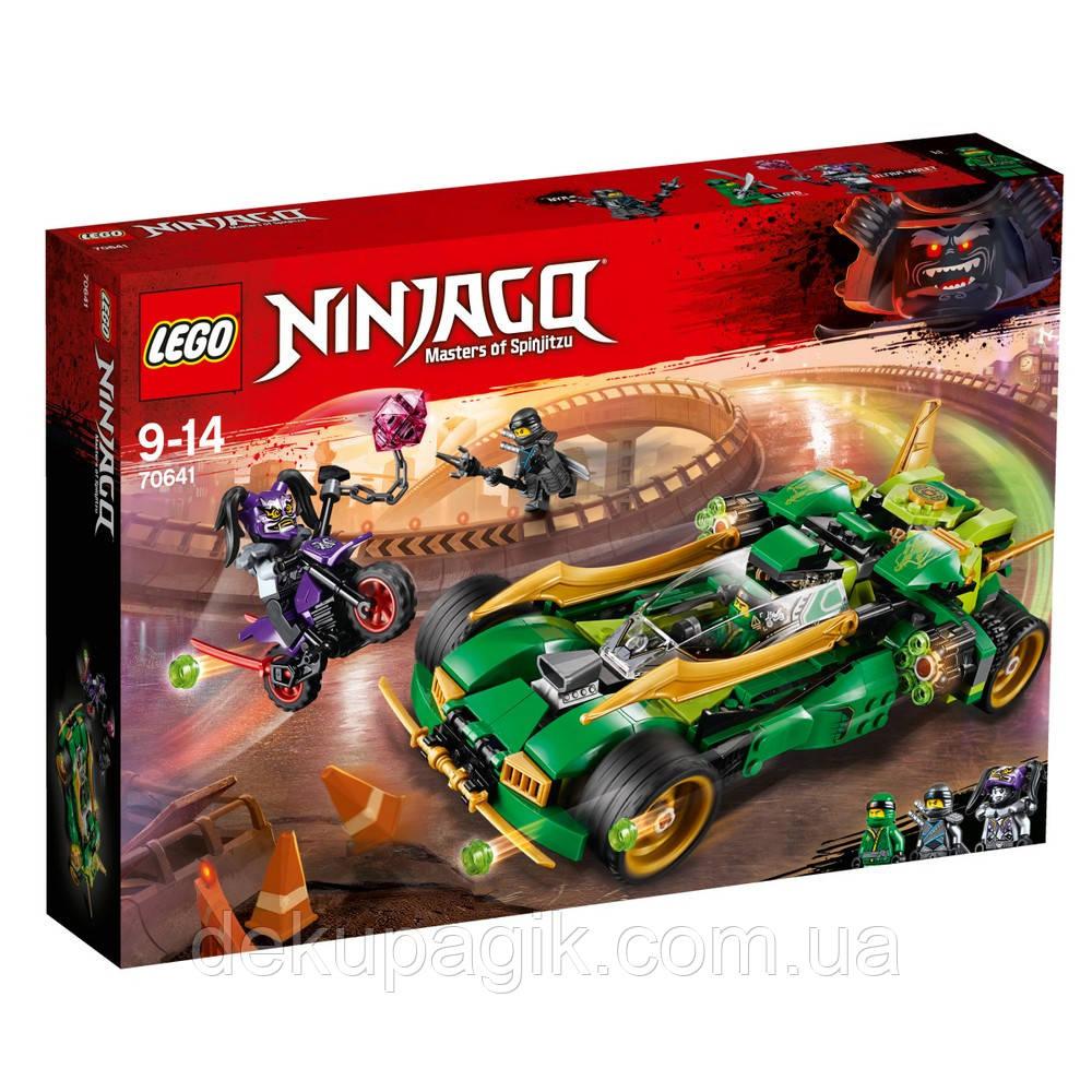 Lego Ninjago Внедорожник ниндзя 70641