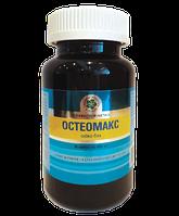 Остеомакс