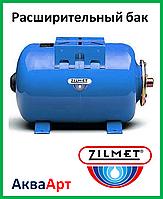 """Zilmet расширительный бак Ultra-Pro для систем водоснабжения  80 л  1""""G  горизонтальний  Ø450  H=480 мм"""