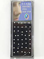 Пирсинг гвоздик в нос, серьги камешки для пирсинга носа. Серьги пирсинг со стразами оптом. 94
