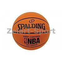 Мяч баскетбольный резиновый №7 SPLD 63953Z NBA GRIP CONTROL OUTDOOR