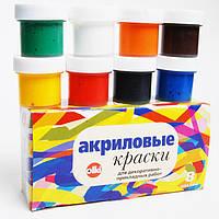 Набор акриловых красок ОЛКИ Дизайн