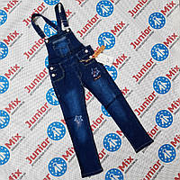 Брюки комбинезоны джинсовые для девочек оптом GRACE