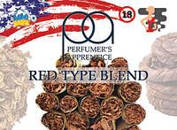 Red Type Blend ароматизатор TPA (Табак)