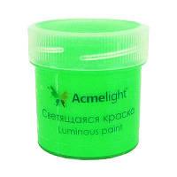 Светонакопительная акриловая краска Acmelight, зеленая, 20мл