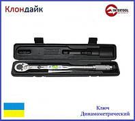 Ключ динамометрический Intertool XT-9003