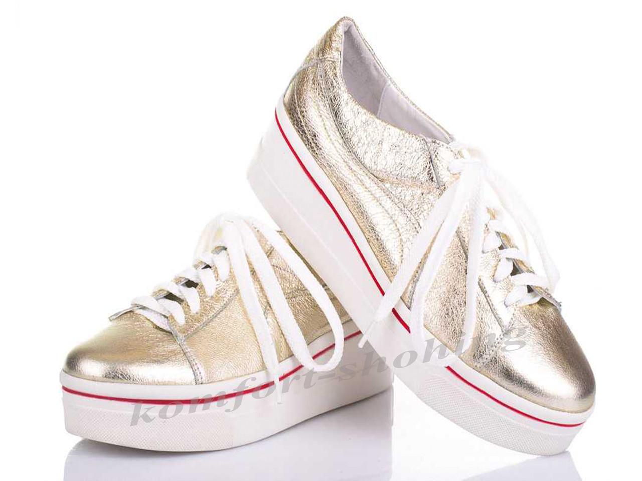 Женские кожаные кроссовки на шнуровке , золотистые  V 1083