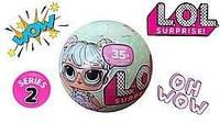 Кукла-сюрприз в шарике LOL, 2 серия(макси)
