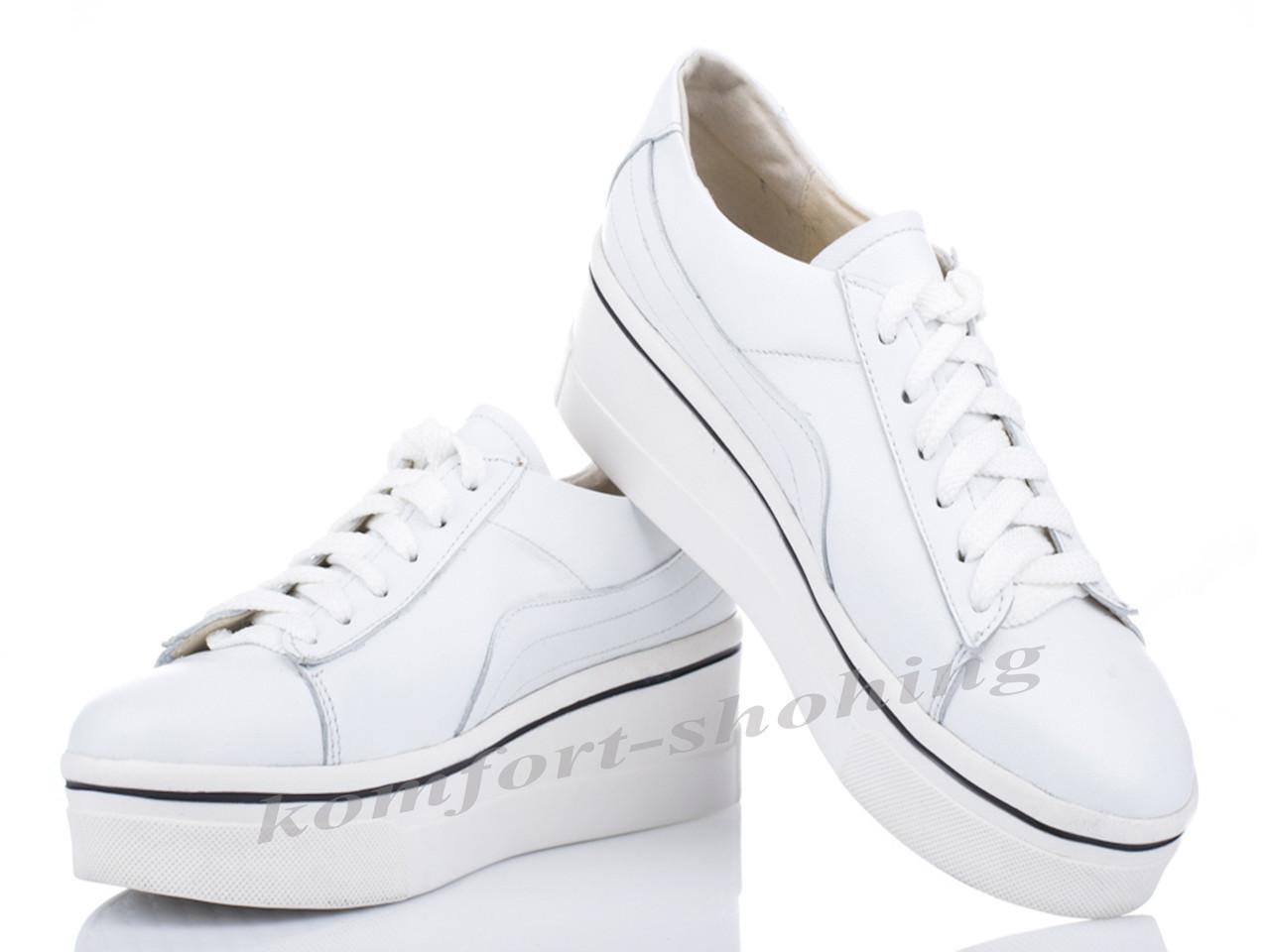 Женские кожаные кроссовки на шнуровке , белые  V 1083
