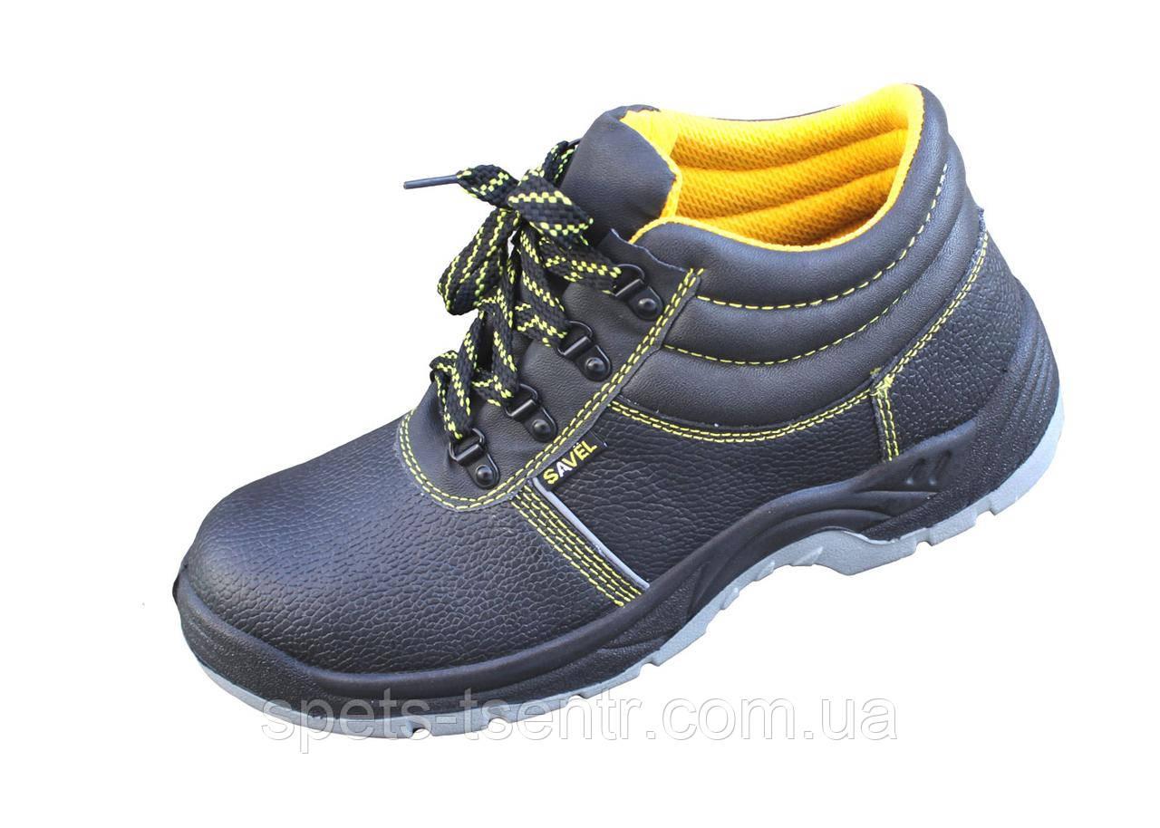 Рабочие ботинки ( спец обувь )