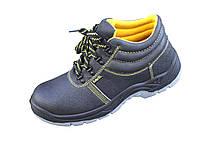 Робочие ботинки