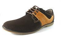 Мужские туфли со вставками