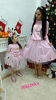 Костюм с фатиновой юбкой для мамы и дочки