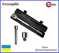Ключ динамометрический Intertool XT-9007