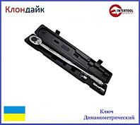 Ключ динамометрический Intertool XT-9010