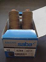 Нитки Amann Saba С №30 ( Германия). 300м.  цвет 0268