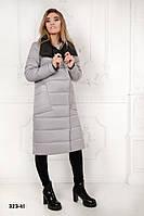 Женское пальто куртка на синтепоне 200