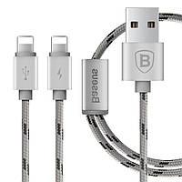 Кабель Baseus 2 В 1 (1 метр, USB-lightning)