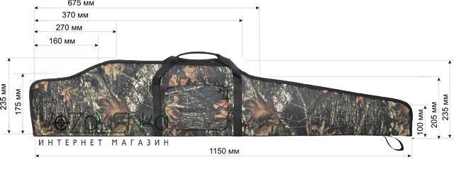 внутренние размеры ружейного чехла для винтовки до 115 см