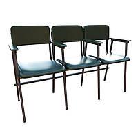 Стулья секционные для актовых залов и зон ожидания ТРИО АЛИСА с подлокотниками, фото 1