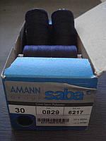 Нитки Amann Saba ( Германия) № 30 300 метров цвет 0829