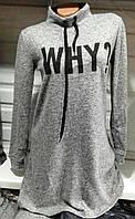 """Туника женская модная с надписями под горло, размеры 42-46 Серии """"ZEFiR"""" купить оптом в Одессе на 7 км"""